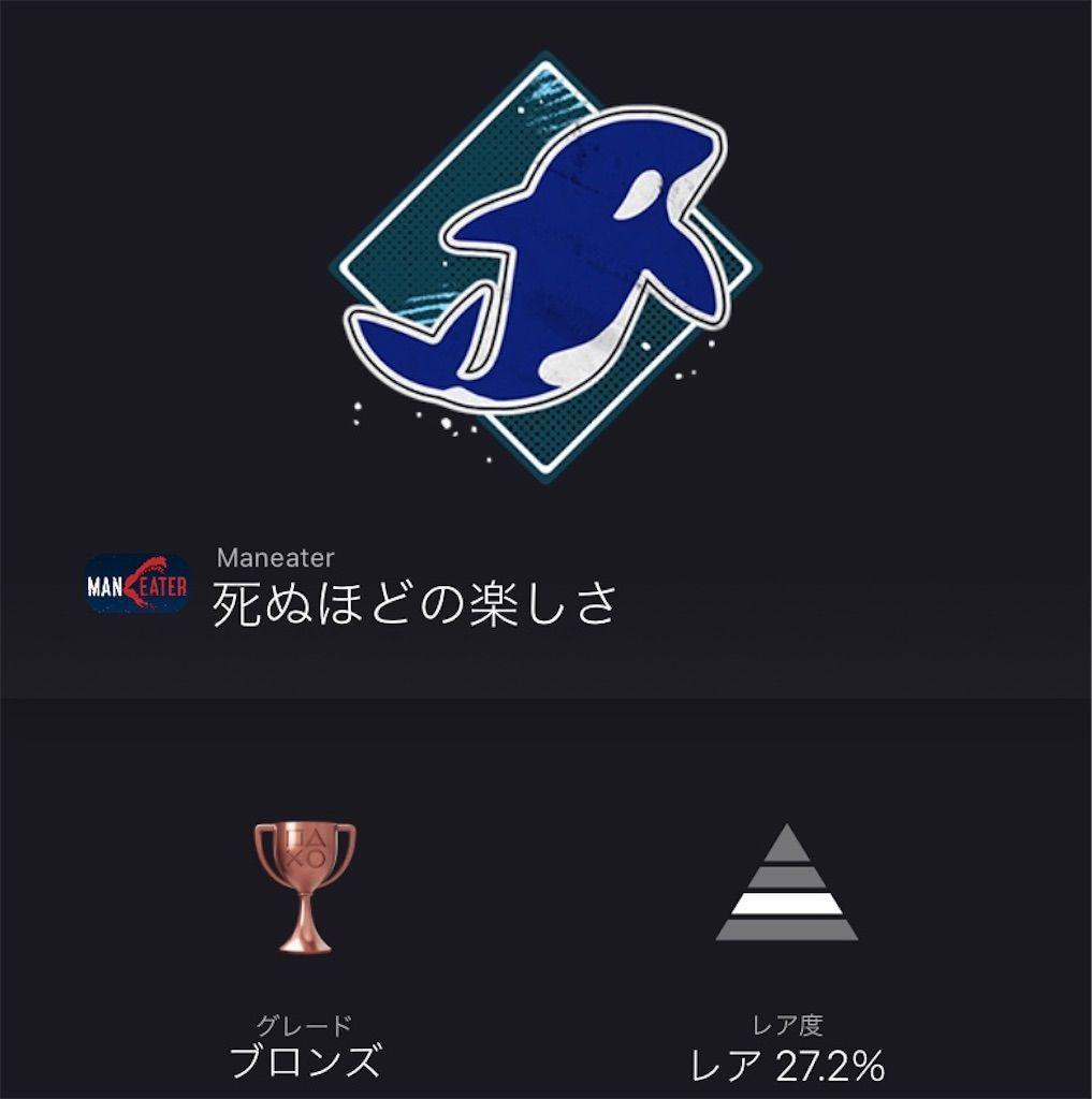 f:id:tatsutatsu2150:20201223094442j:plain