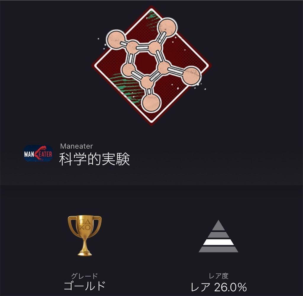f:id:tatsutatsu2150:20201223182822j:plain