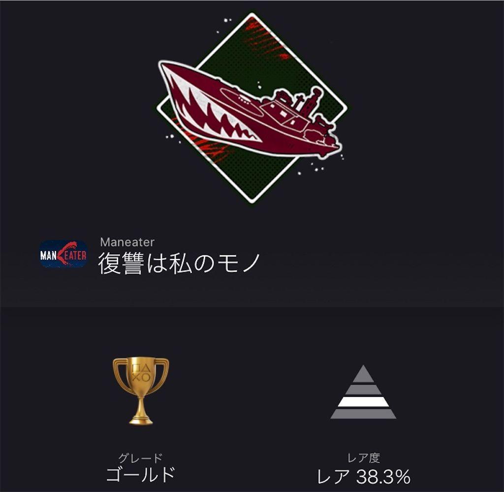 f:id:tatsutatsu2150:20201223183358j:plain