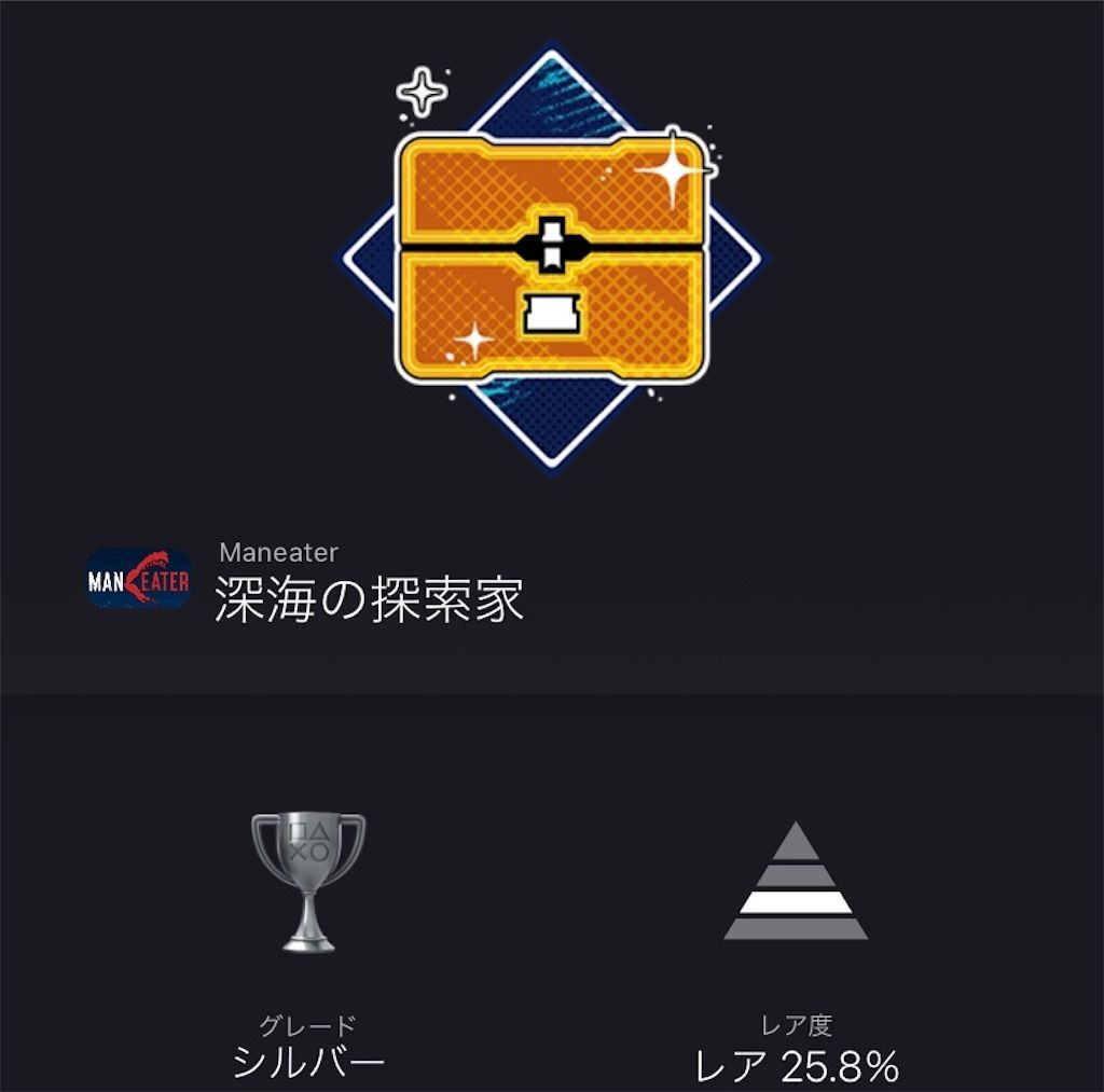 f:id:tatsutatsu2150:20201223183612j:plain