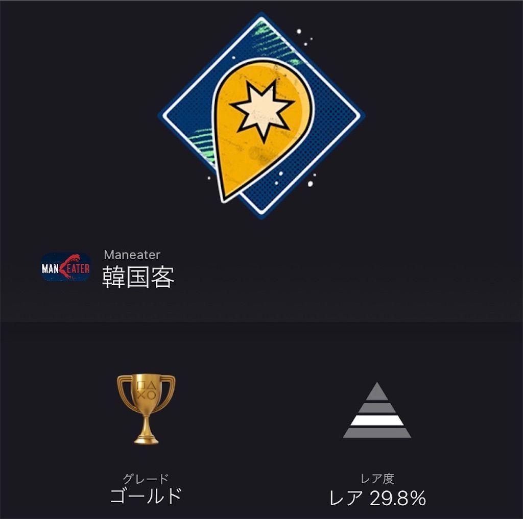 f:id:tatsutatsu2150:20201223184053j:plain