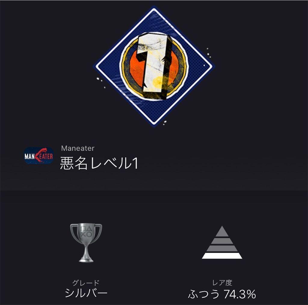 f:id:tatsutatsu2150:20201223184252j:plain
