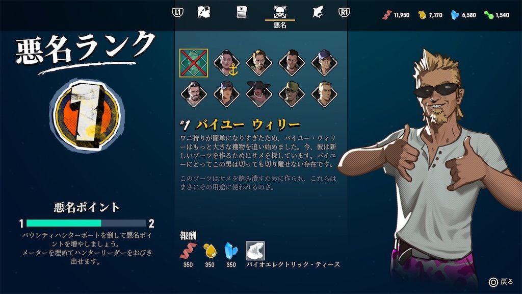 f:id:tatsutatsu2150:20201223184345j:plain