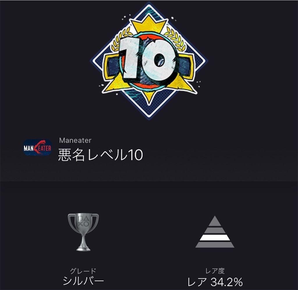 f:id:tatsutatsu2150:20201223184603j:plain
