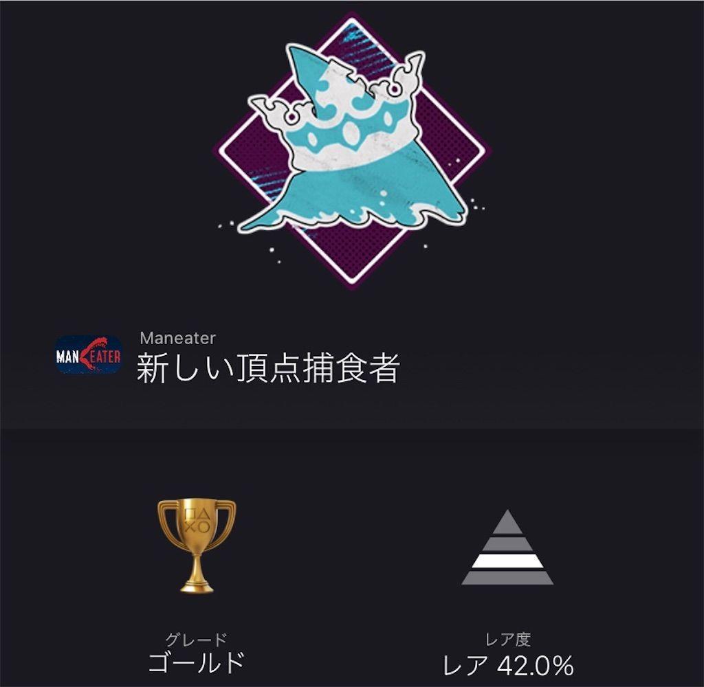 f:id:tatsutatsu2150:20201223184833j:plain