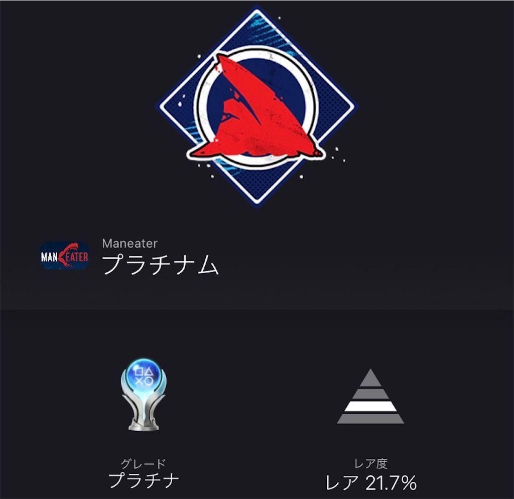f:id:tatsutatsu2150:20201224011920j:plain