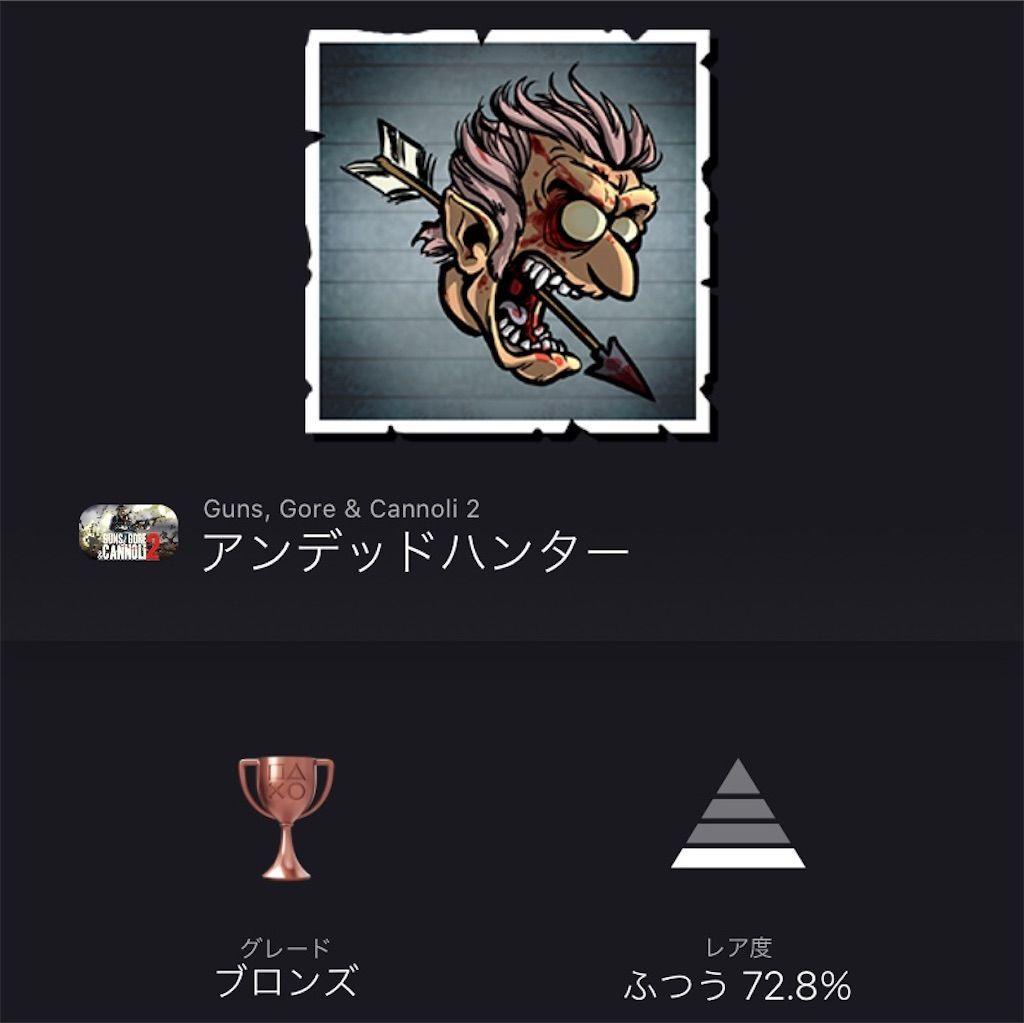 f:id:tatsutatsu2150:20201225044623j:plain