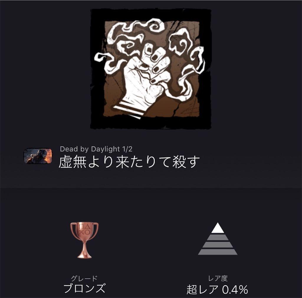 f:id:tatsutatsu2150:20201226074921j:plain