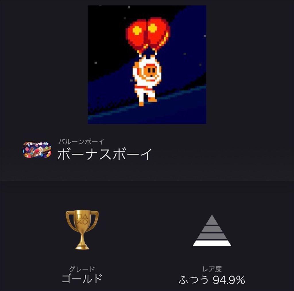 f:id:tatsutatsu2150:20201226075943j:plain