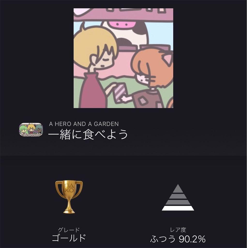 f:id:tatsutatsu2150:20201226080547j:plain