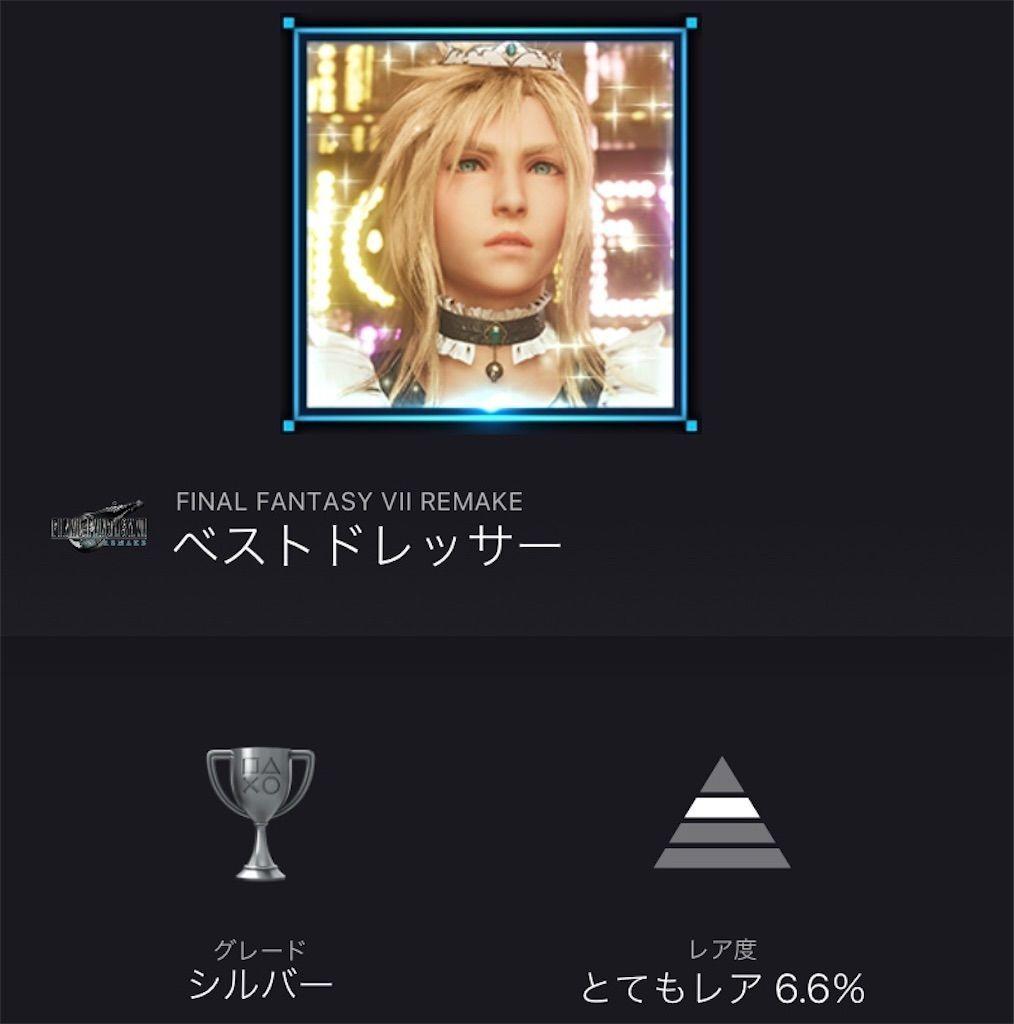 f:id:tatsutatsu2150:20201226081335j:plain