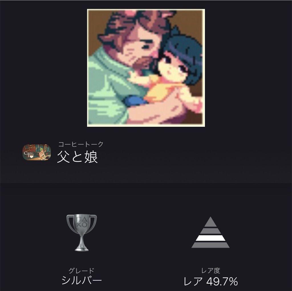 f:id:tatsutatsu2150:20201226093323j:plain