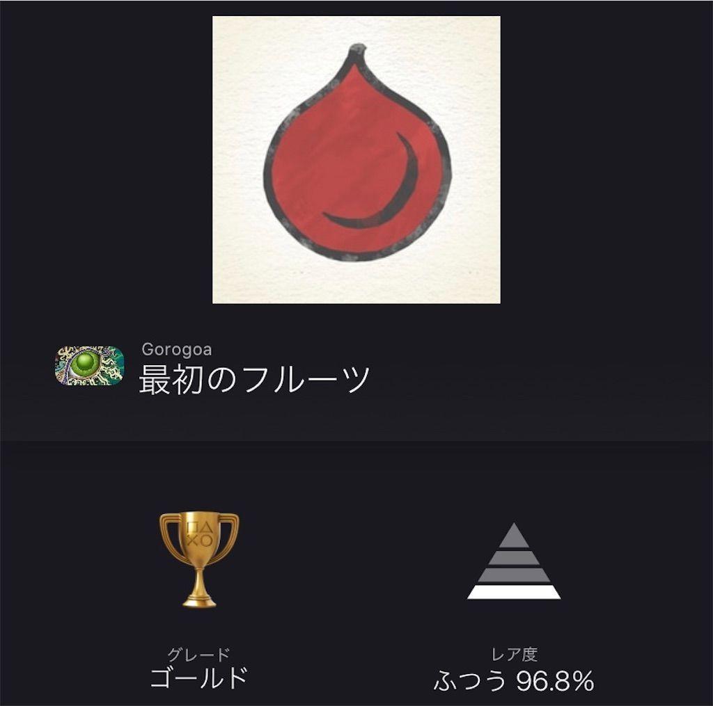 f:id:tatsutatsu2150:20201228022718j:plain
