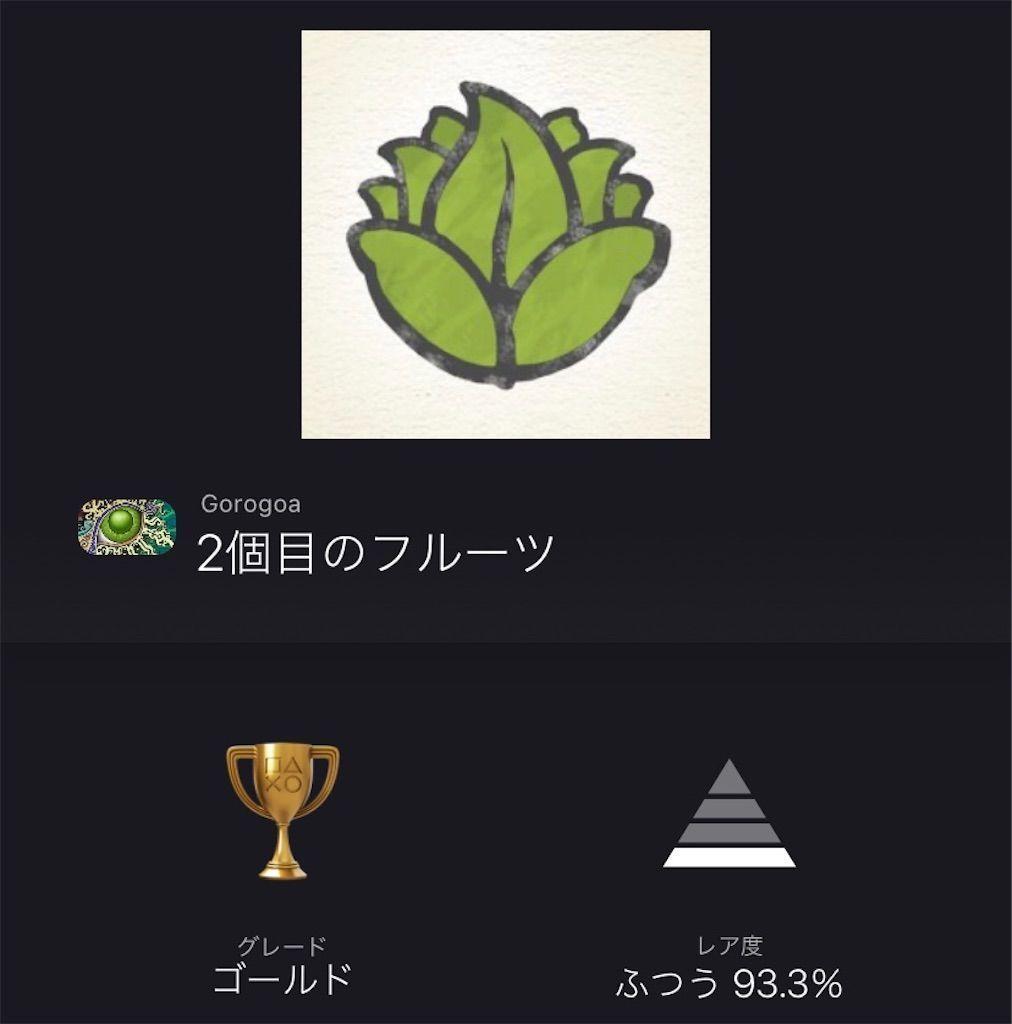 f:id:tatsutatsu2150:20201228023441j:plain