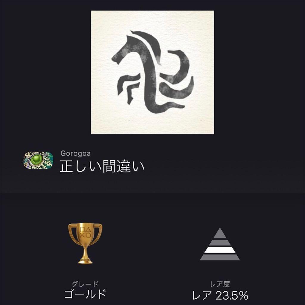 f:id:tatsutatsu2150:20201228025633j:plain