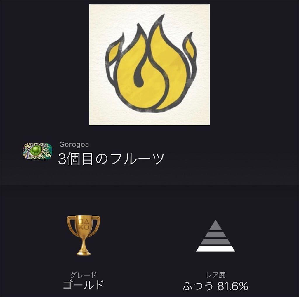 f:id:tatsutatsu2150:20201228030349j:plain