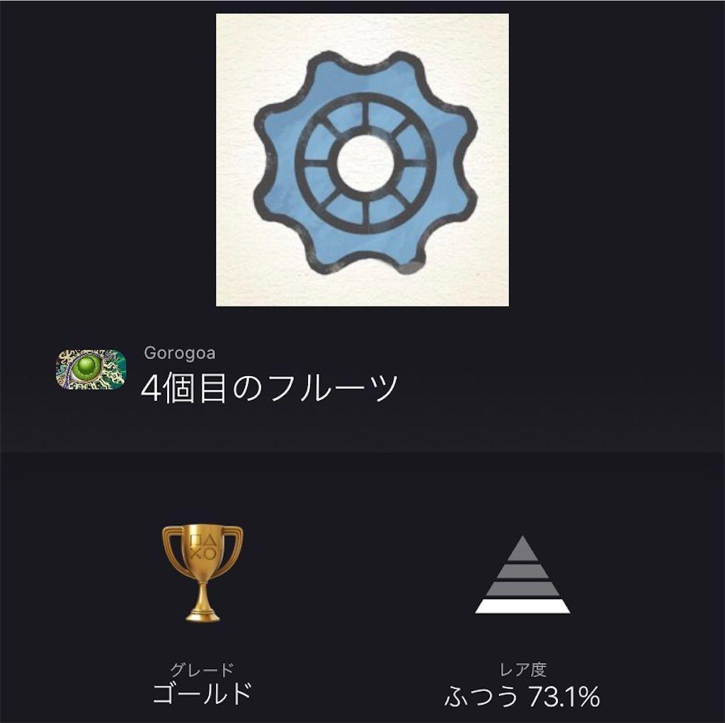f:id:tatsutatsu2150:20201228032254j:plain