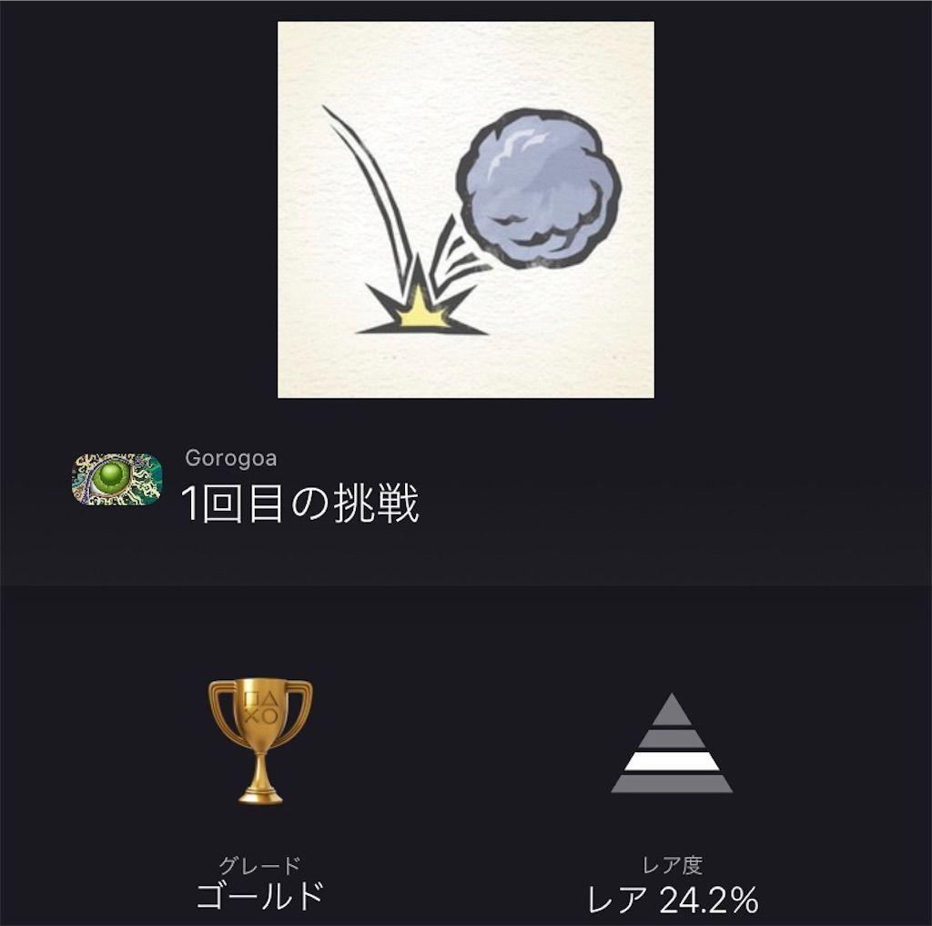 f:id:tatsutatsu2150:20201228055924j:plain