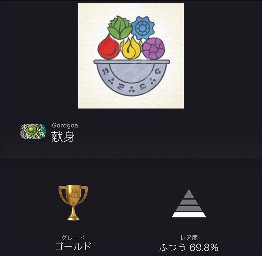 f:id:tatsutatsu2150:20201228060312j:plain