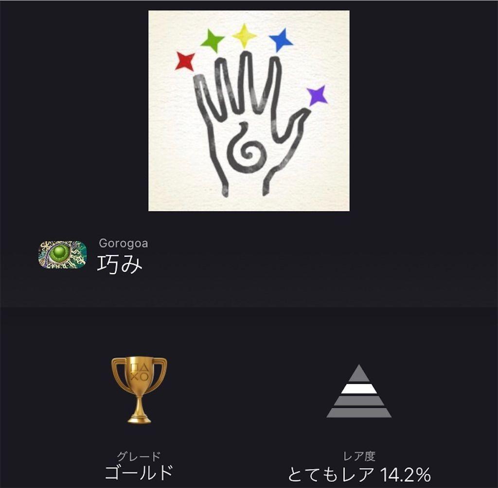 f:id:tatsutatsu2150:20201228060414j:plain
