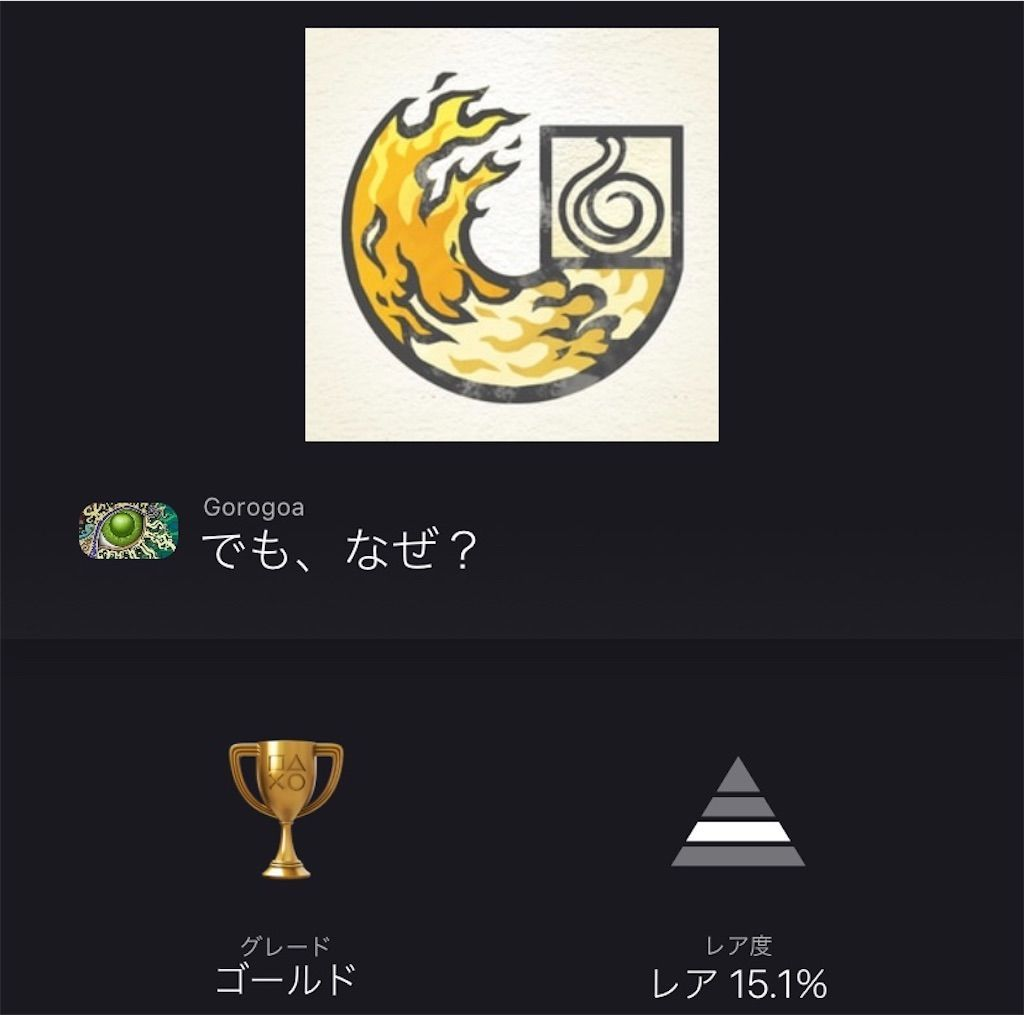 f:id:tatsutatsu2150:20201228060607j:plain