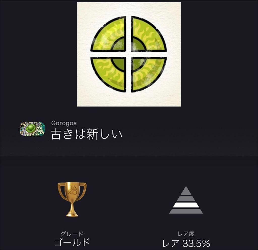 f:id:tatsutatsu2150:20201228060943j:plain
