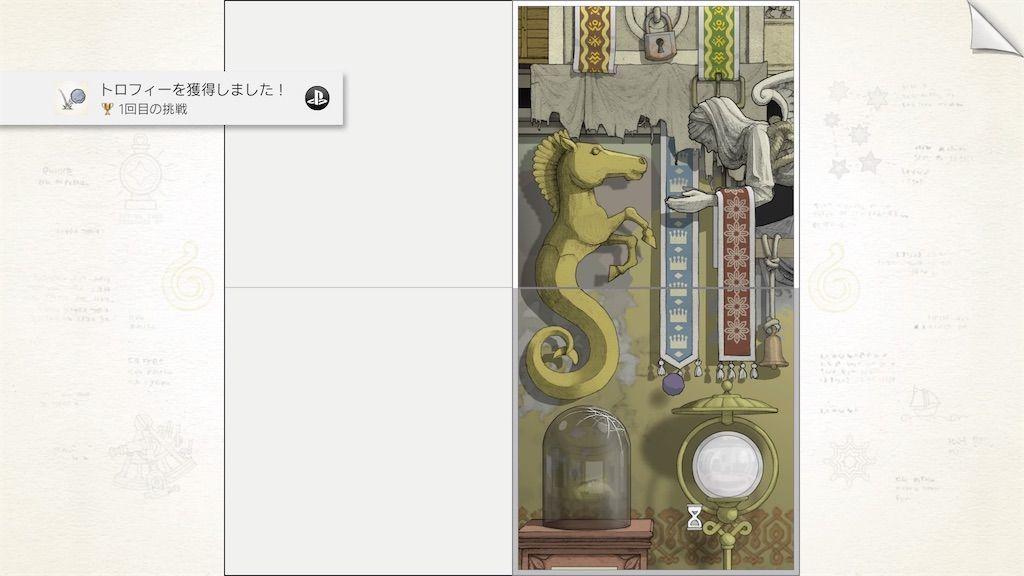 f:id:tatsutatsu2150:20201228061345j:plain