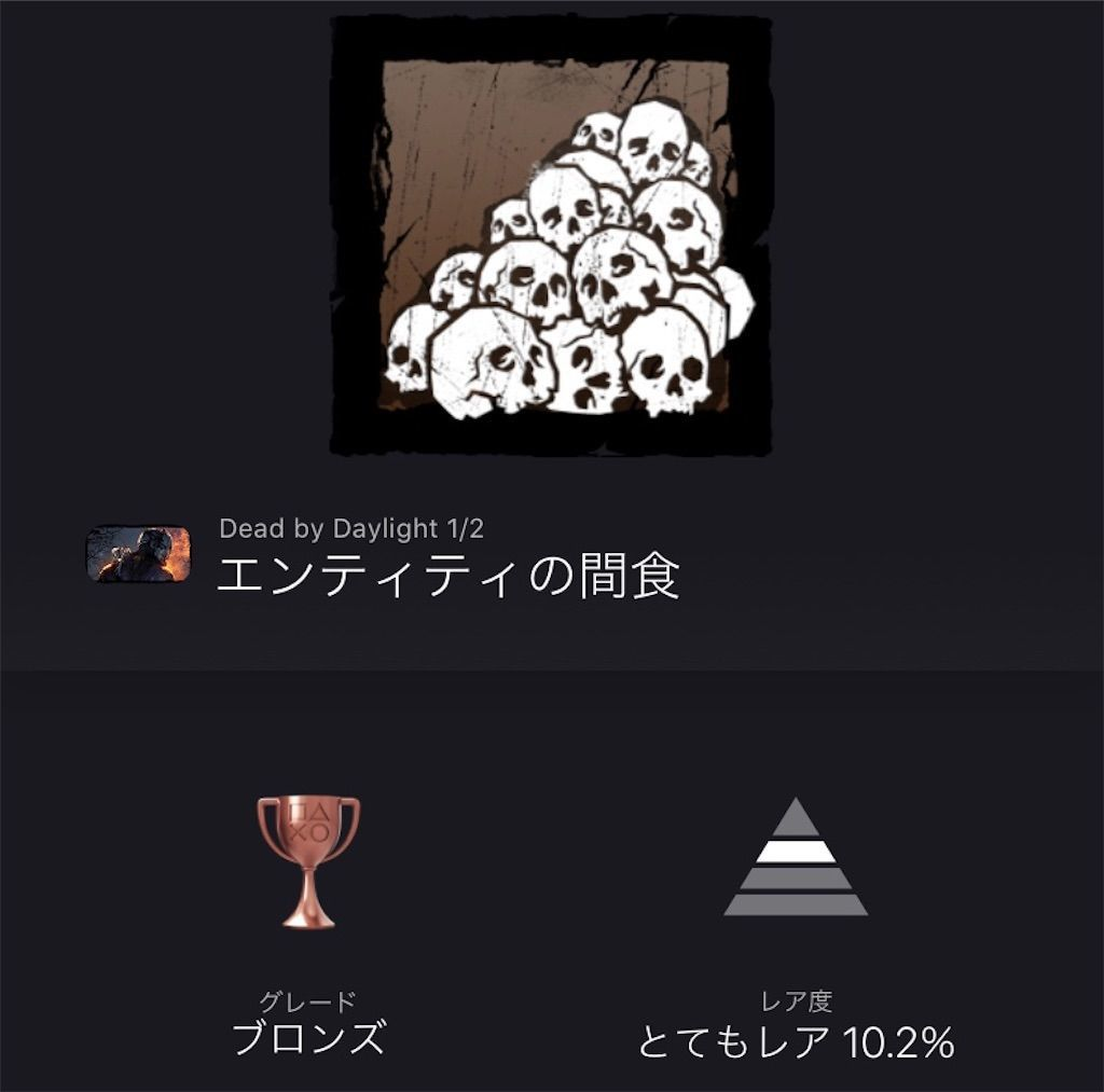 f:id:tatsutatsu2150:20201228074003j:plain