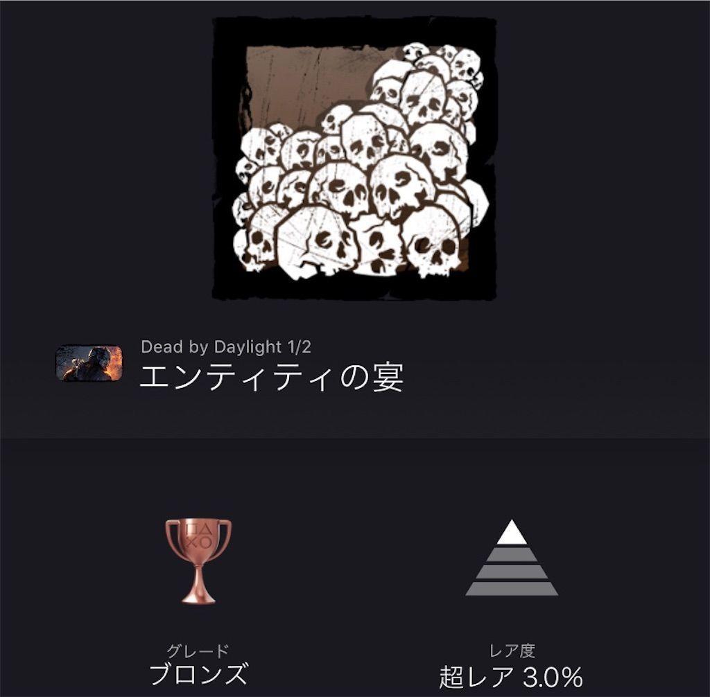 f:id:tatsutatsu2150:20201228074335j:plain