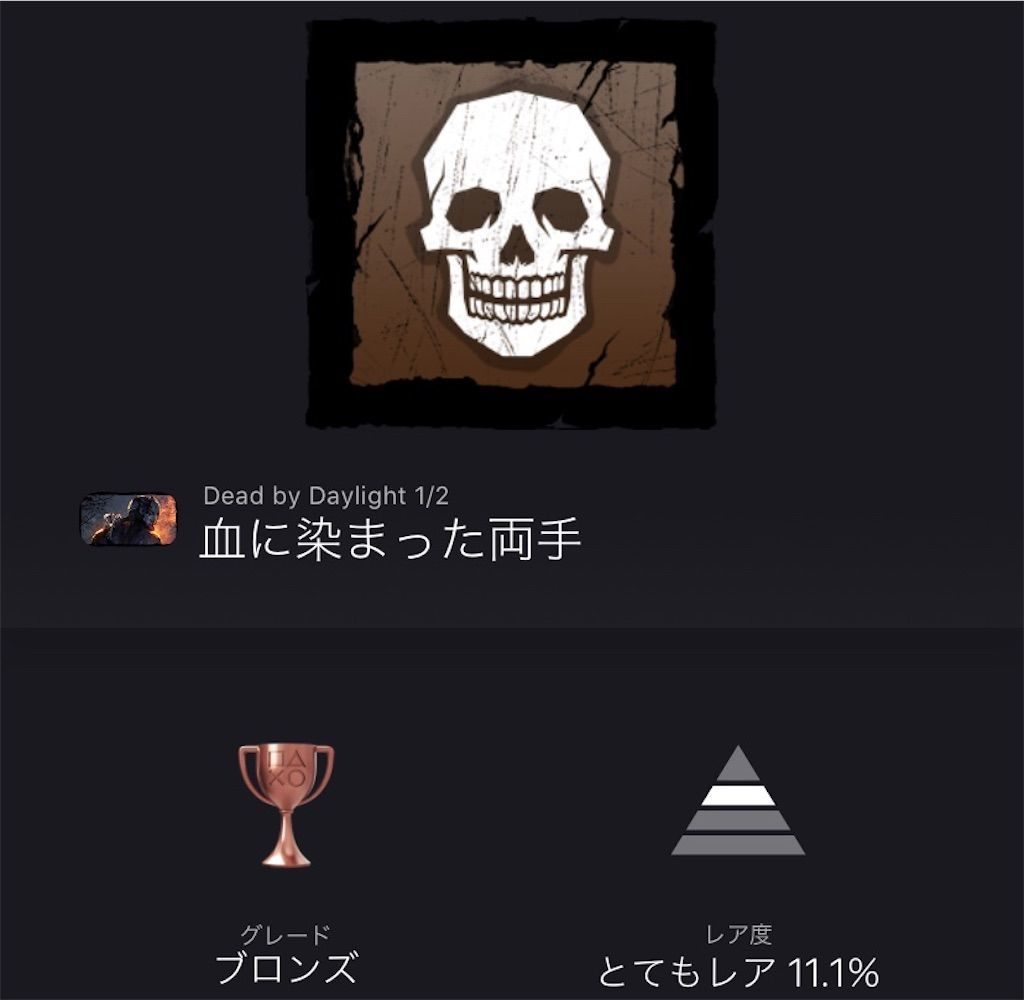 f:id:tatsutatsu2150:20201228074603j:plain