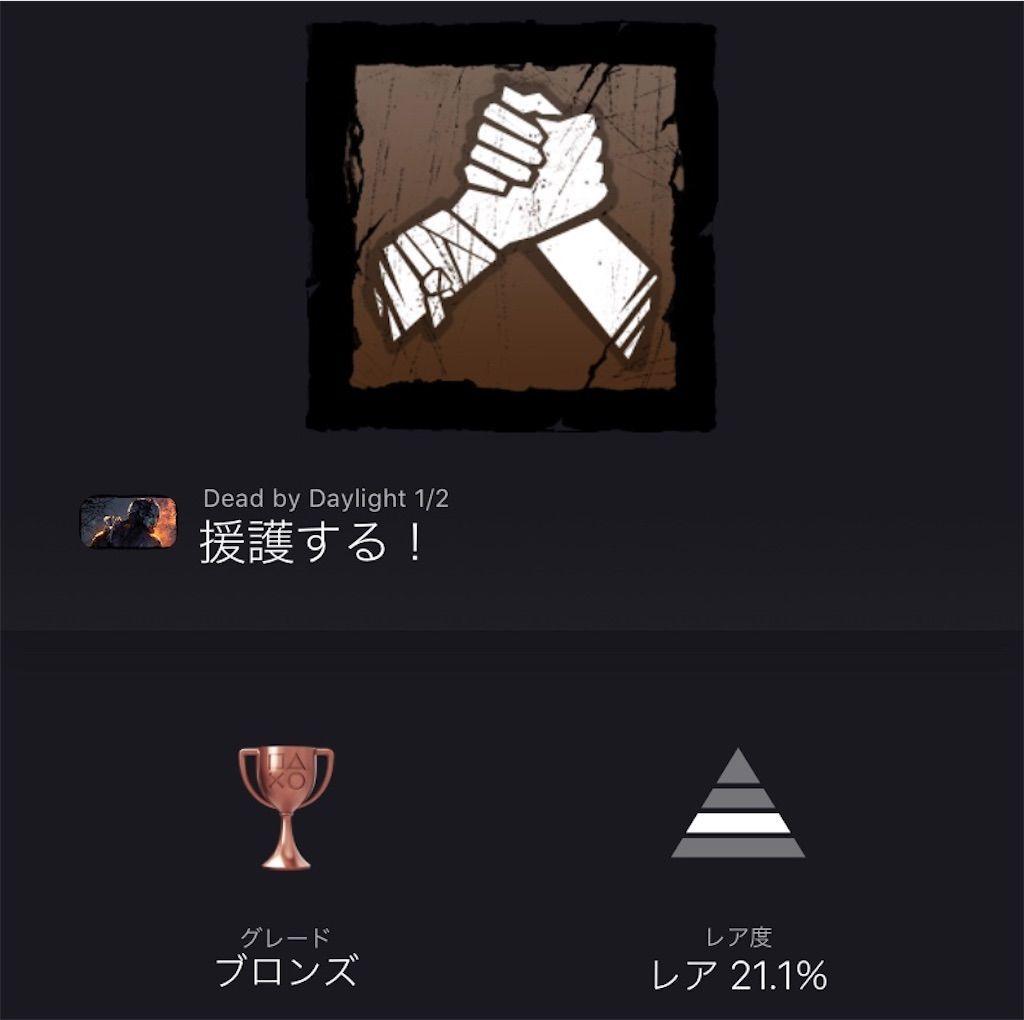 f:id:tatsutatsu2150:20201228082913j:plain