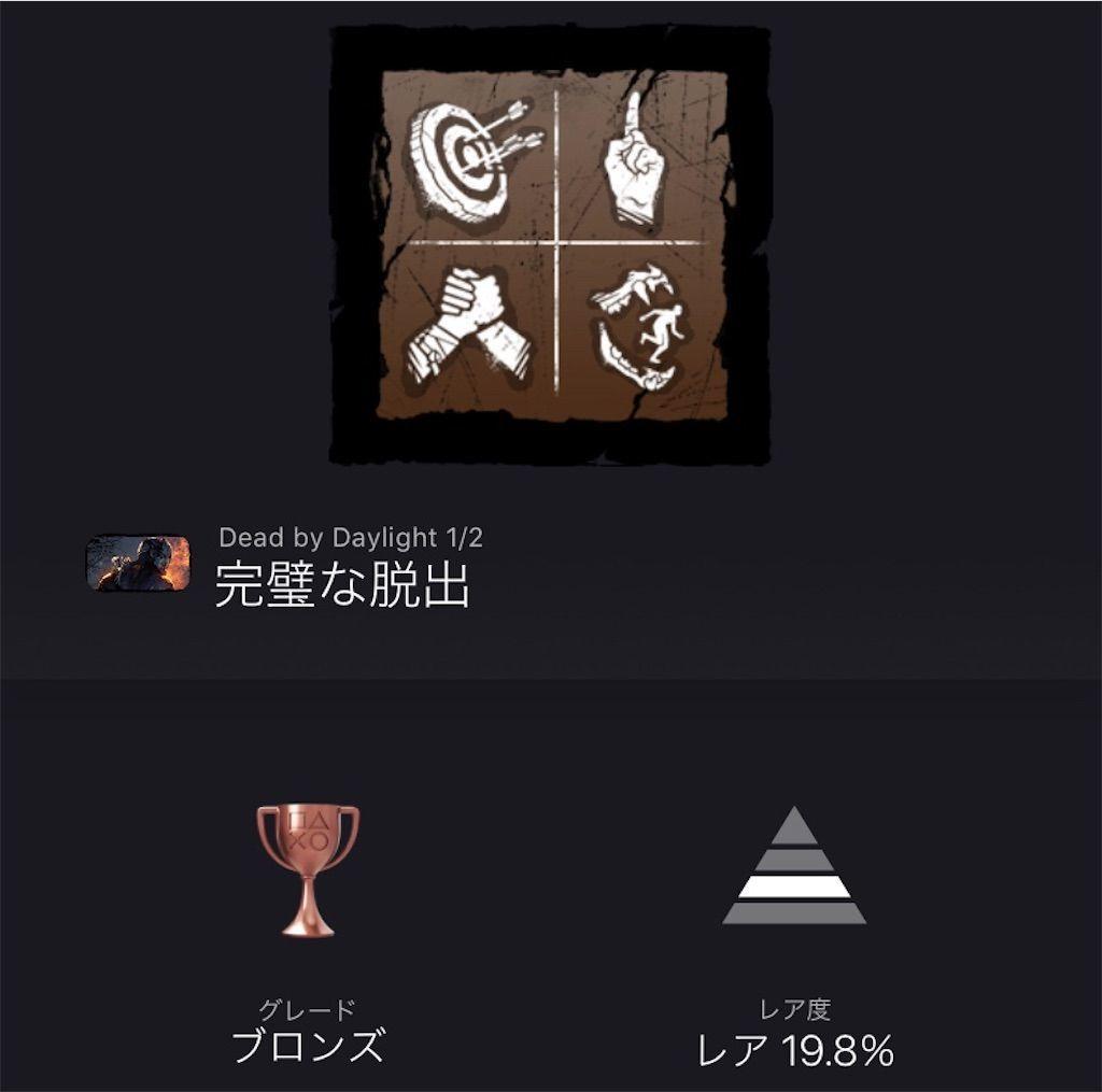 f:id:tatsutatsu2150:20201228084355j:plain