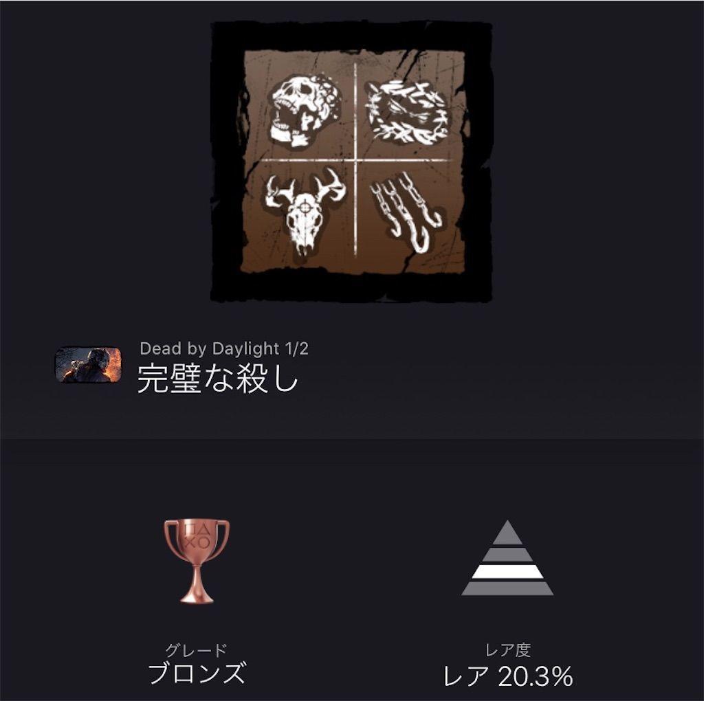 f:id:tatsutatsu2150:20201228084819j:plain