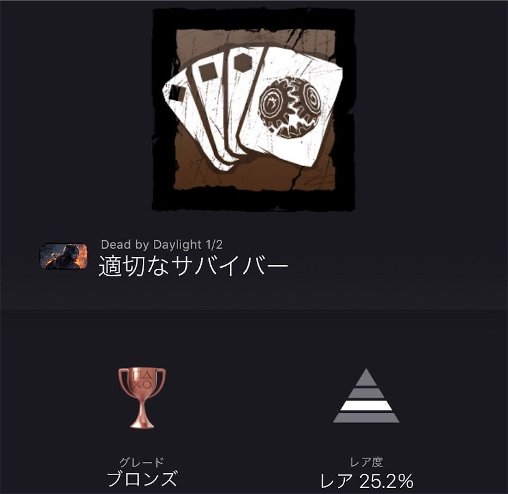 f:id:tatsutatsu2150:20201228090148j:plain