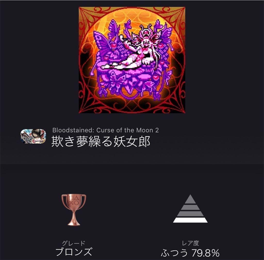 f:id:tatsutatsu2150:20201229034618j:plain