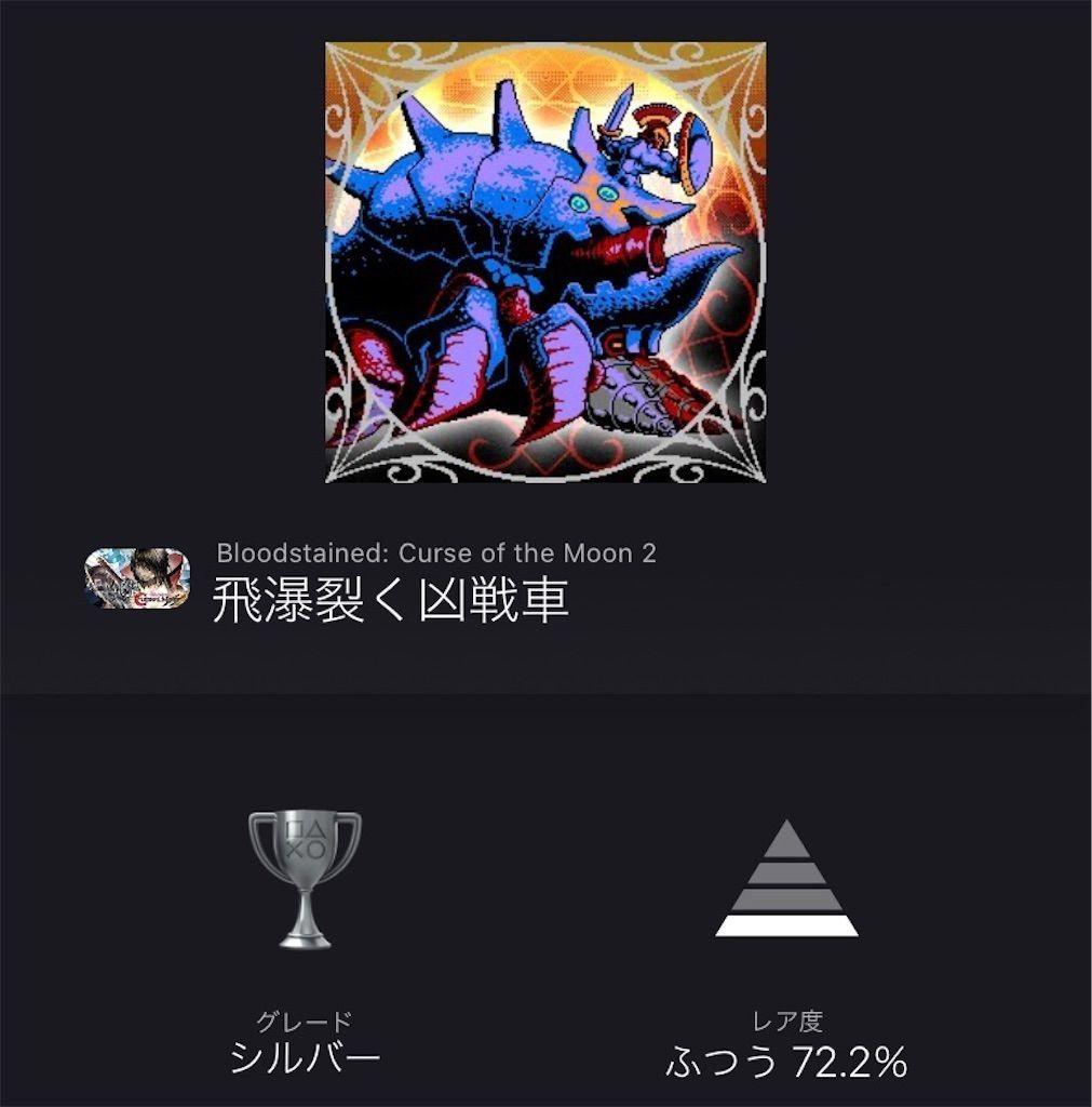 f:id:tatsutatsu2150:20201229040551j:plain