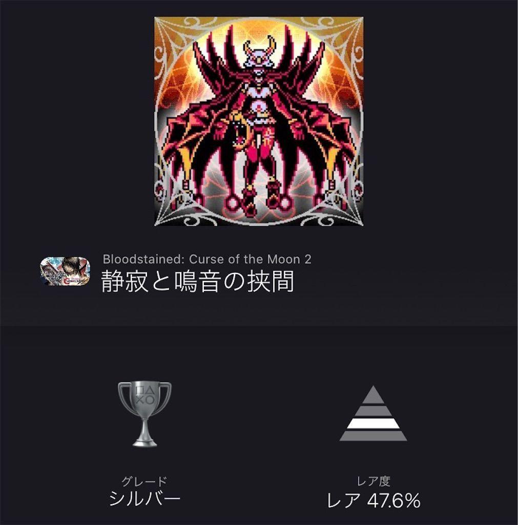 f:id:tatsutatsu2150:20201229054554j:plain