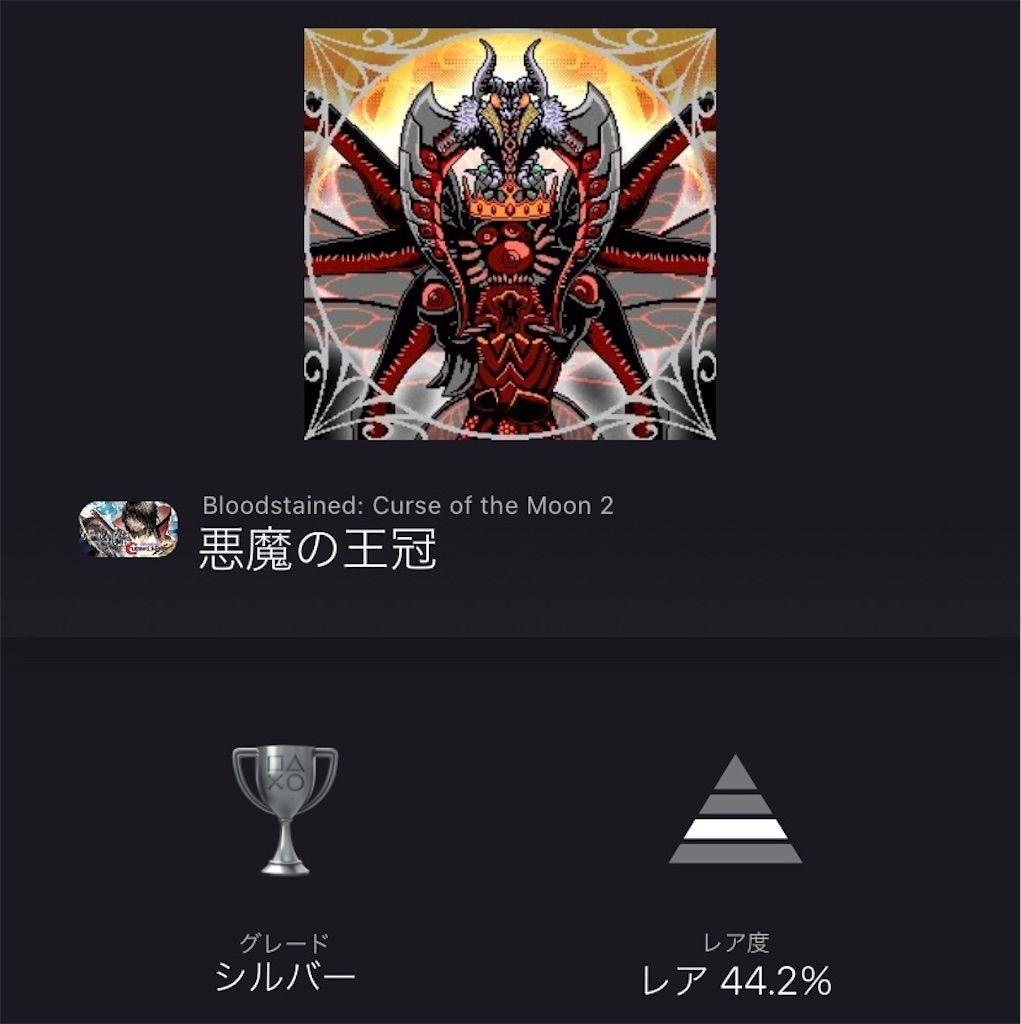 f:id:tatsutatsu2150:20201229065309j:plain