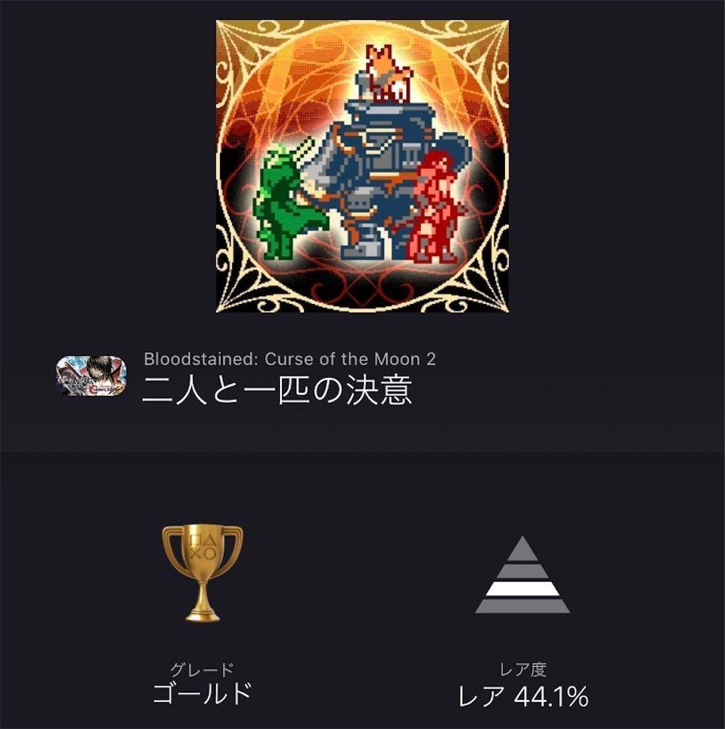 f:id:tatsutatsu2150:20201229065734j:plain