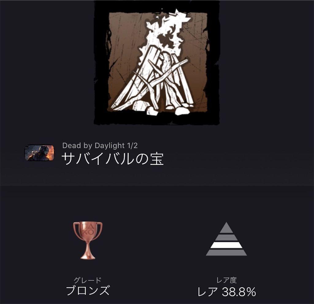 f:id:tatsutatsu2150:20201229071205j:plain