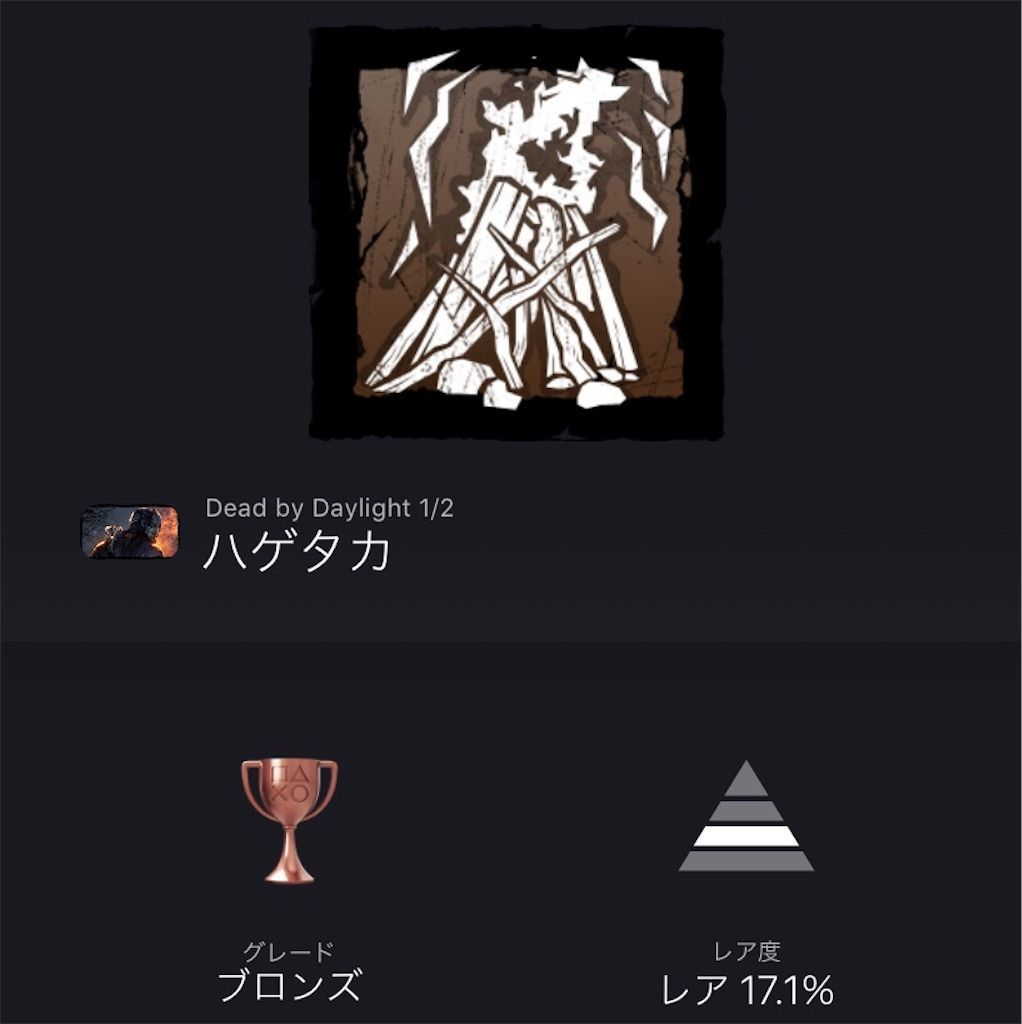 f:id:tatsutatsu2150:20201229071419j:plain