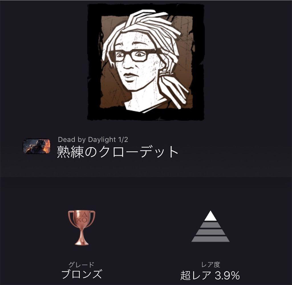 f:id:tatsutatsu2150:20201229073405j:plain