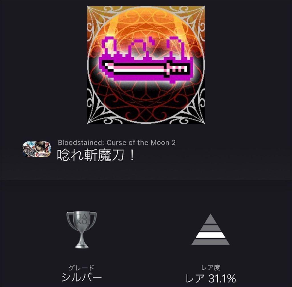 f:id:tatsutatsu2150:20201230040318j:plain