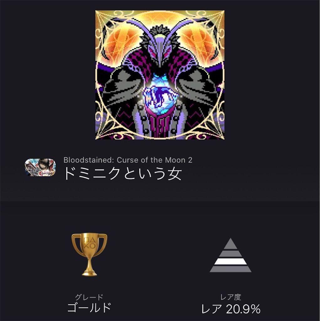 f:id:tatsutatsu2150:20201231000409j:plain