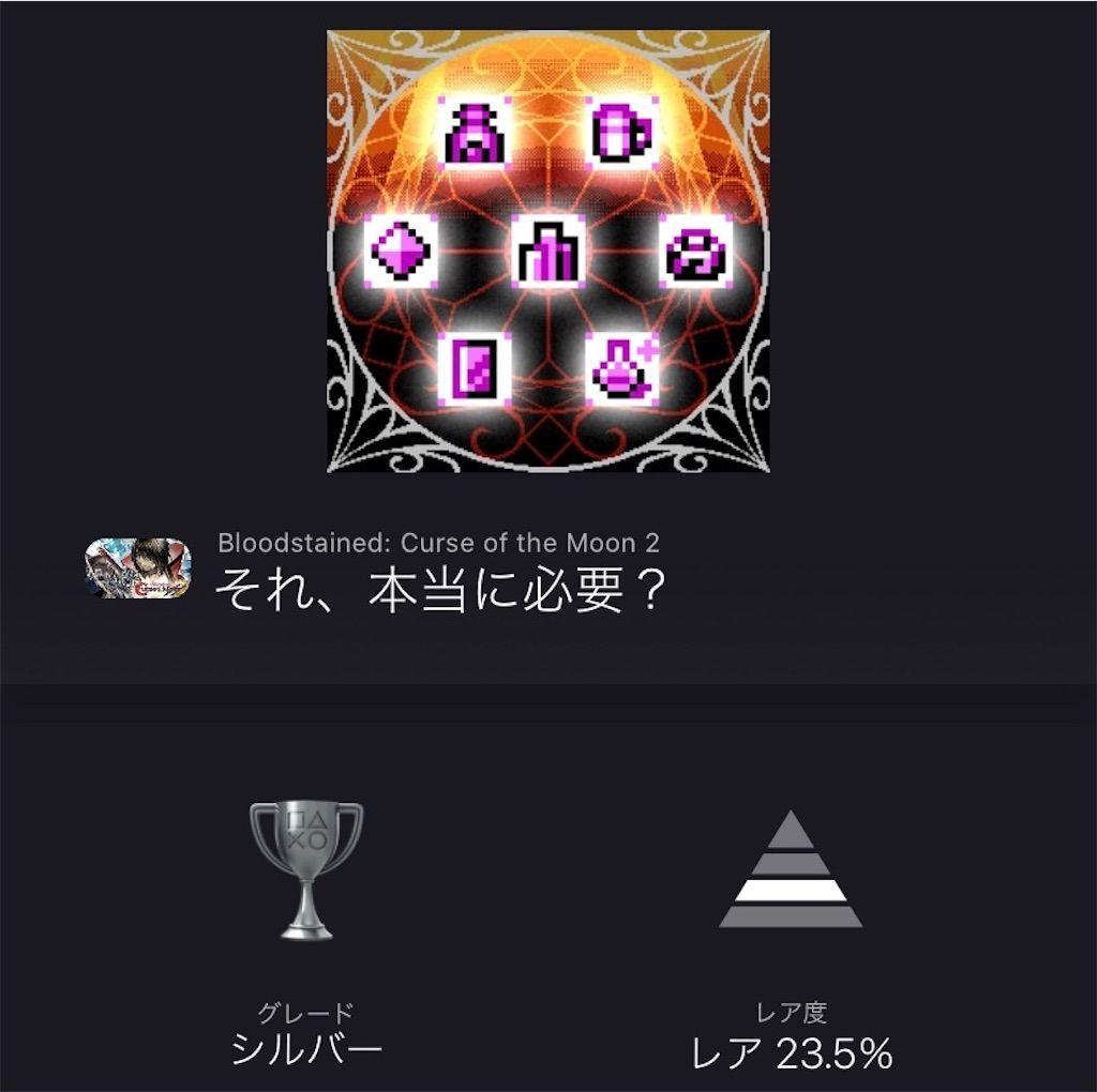 f:id:tatsutatsu2150:20201231000656j:plain