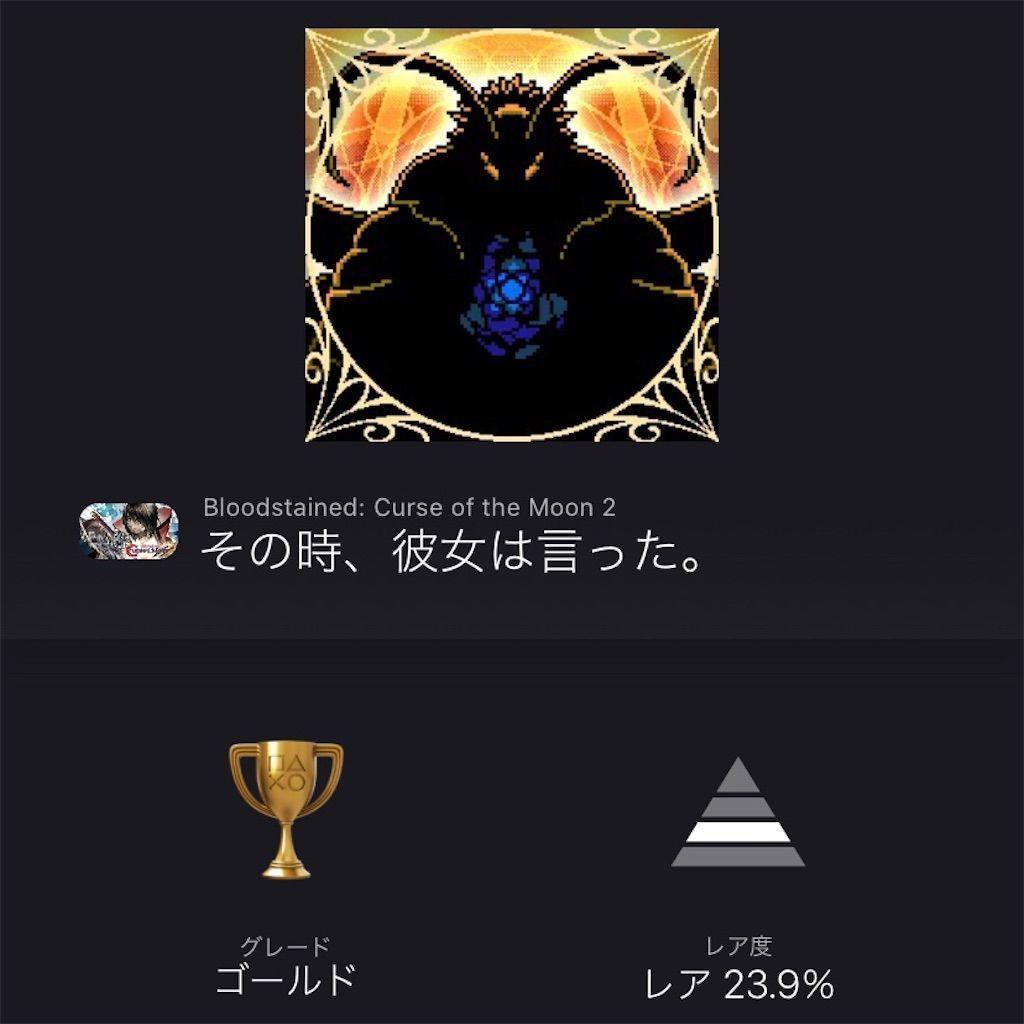 f:id:tatsutatsu2150:20201231023158j:plain