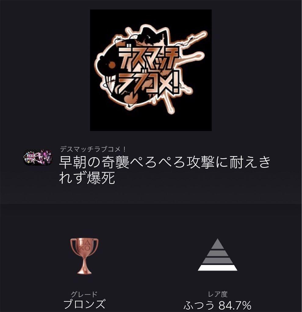 f:id:tatsutatsu2150:20201231050004j:plain