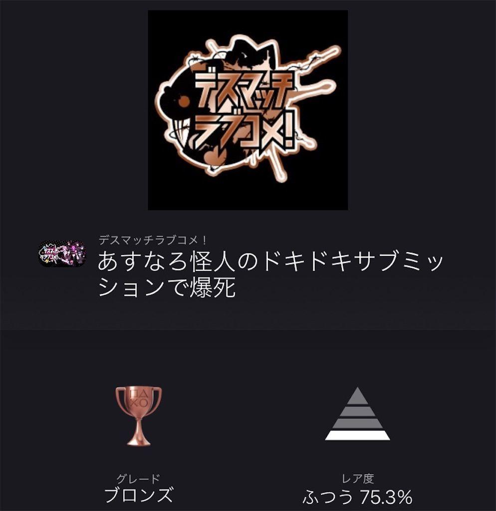 f:id:tatsutatsu2150:20201231055548j:plain