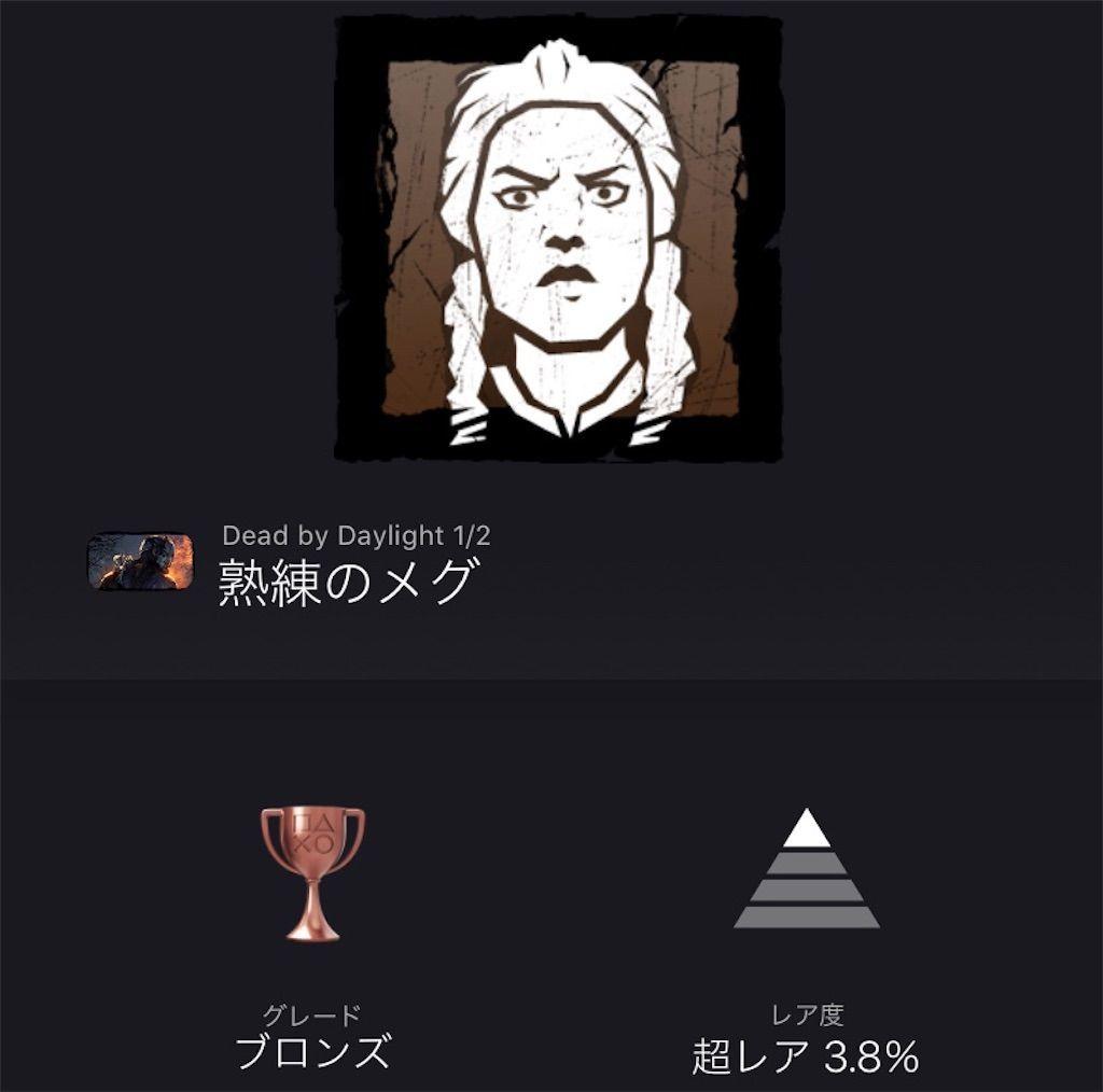 f:id:tatsutatsu2150:20210101043424j:plain