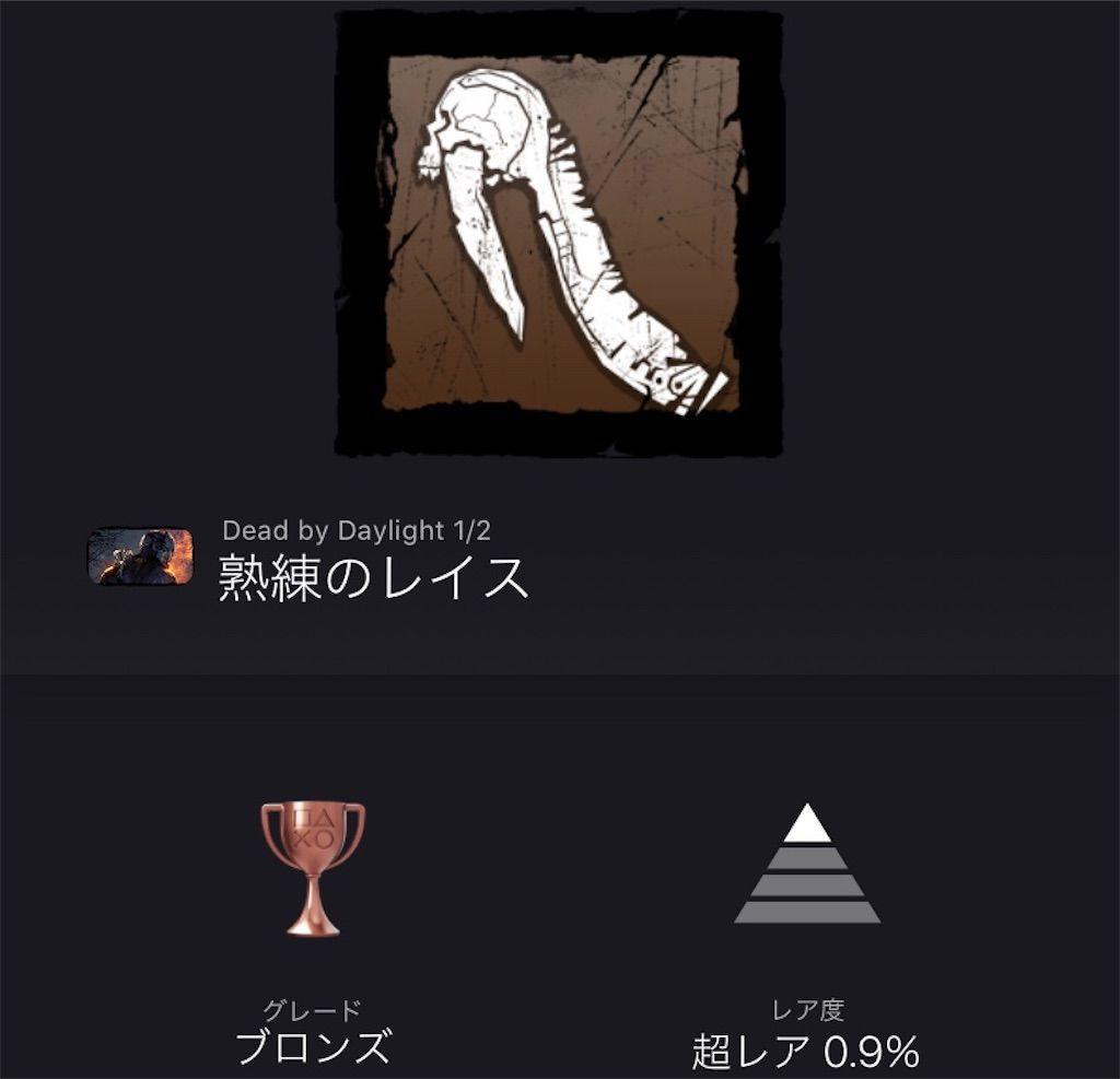 f:id:tatsutatsu2150:20210101052157j:plain